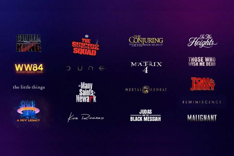 Data de lançamento e estreias do cinema